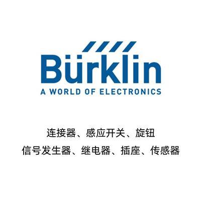 供應burklin旋鈕70F825**上海麒諾機電