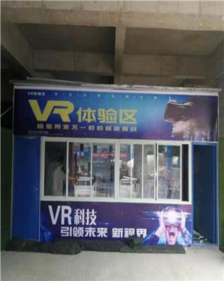 貴州貴陽自動沖洗設備/自動洗車槽/高壓水炮/噴霧機/安全體驗館/VR安全體驗館