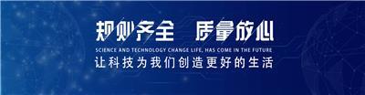 广州萝岗活动板房材料 活动板房材料品牌