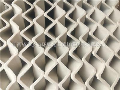 江西萍鄉醇解塔Y350型陶瓷規整填料直徑DN500陶瓷板波紋填料