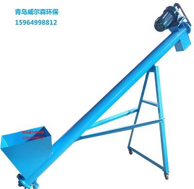 青島不銹鋼絞籠/絞龍/螺旋輸送進料機耐高溫
