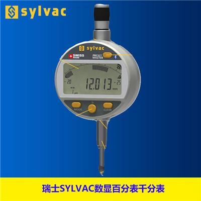 瑞士Sylvac數顯千分表 805.5307顯示型千分表0-12.5mm