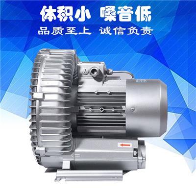 貝雷克特高壓力漩渦氣泵深水曝氣*離心式鼓風機增氧機通氣沖氧機微孔