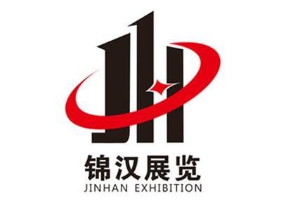 2021*十一屆中國四川*農業機械展覽