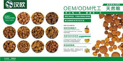 狗粮猫粮代工厂家哪里做的可靠 质量好 宠物粮代工 宠物粮批发