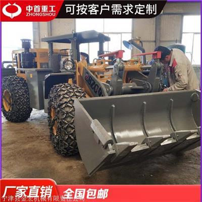 攪拌斗裝載機   混凝土攪拌斗  攪拌斗鏟車    攪拌斗應用