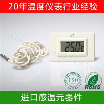 Qualitywell  DT100SF家用電子溫度計