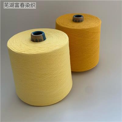 大圆机*纱线21支32支精梳棉支持来样定染