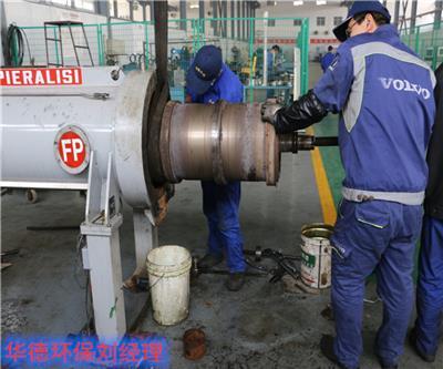 大慶大型工業用福樂偉離心脫水機維修企業