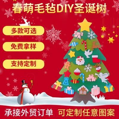 毛毡圣诞树五拼圣诞树儿童开发智力DIY圣诞树可来图定制