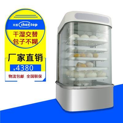 圣托 蒸包機商用 連鎖店臺式蒸包柜弧形蒸包子機便利店加熱展示柜
