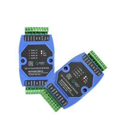 1路485轉3路485集線器 MODBUS一入三出轉換器