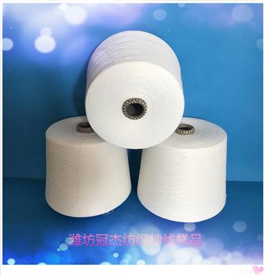 批发销售腈纶黏胶混纺纱20支30支2股针织用纱