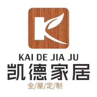 貴州凱德家居有限公司
