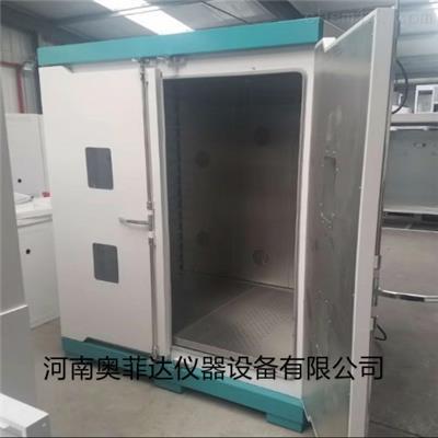 浸漆固化烘箱
