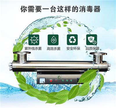 河北國潤過流式紫外線消毒器生產廠家