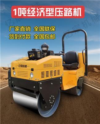 1.5噸座駕壓路機 座駕900C YCZ-900C 小型壓路機