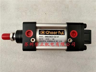ORCB80*45*150ST+I+CA 一家有態度的供應商