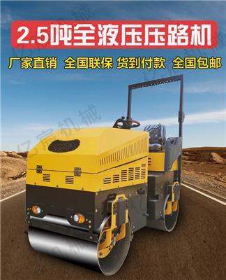 0.8噸座駕  YCZ-700C  小型壓路機  座駕壓路機