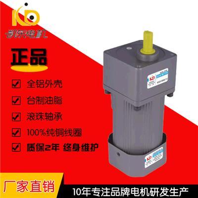 微型減速電機220V 60W 25比調速帶剎車齒輪減速電機