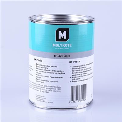 摩力克 MOLYKOTE 特種潤滑脂 TP-42 淺米色 1KG/桶中國MOLYKOTE總代理