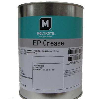 摩力克 MOLYKOTE 特種潤滑脂 EP GREASE 灰黑色 1KG/桶天津摩力克總代理