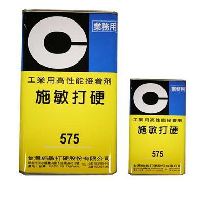 施敏打硬Cemedine 575F中國Cemedine總代理