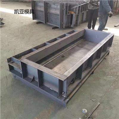 宜昌高鐵遮板模具生產廠家
