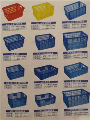 開封全新料塑料周轉箱生產制造 食品箱 質量好**
