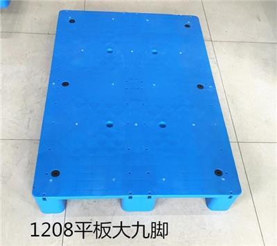 廣州塑料托盤生產廠家 卡板 零售