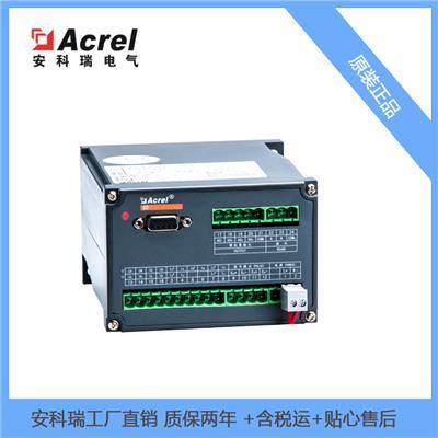 三相三線多電量變送器 BD-3E 全電量測量 兩路電能脈沖 RS485通訊