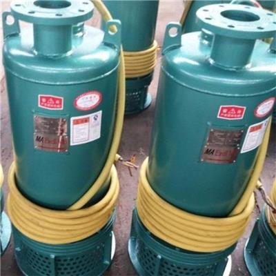 BQS20-50-7.5KW防爆潛水電泵鑄鐵制造 礦用隔爆型潛水排沙電泵排污性能好