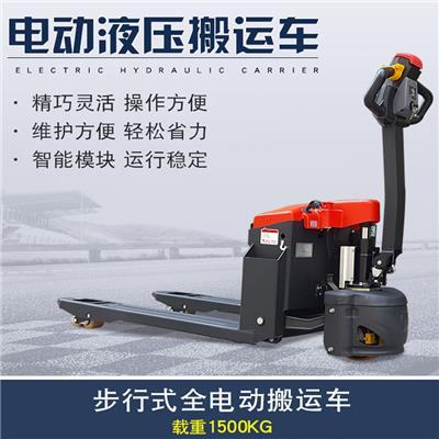 盤錦電動地牛廠家,裝卸搬運叉車-沈陽興隆瑞