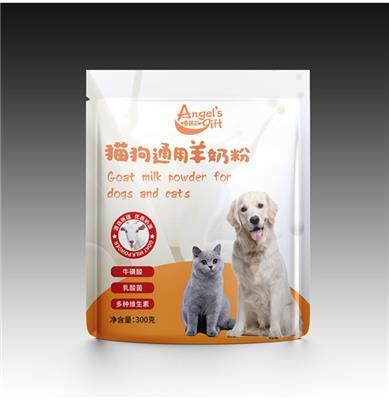 怎样辨别劣质宠物奶粉