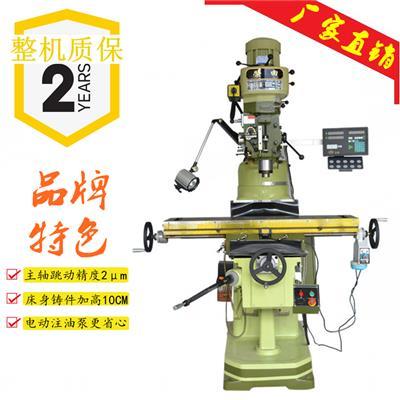 高精密3號立式銑床供應 榮田3號 4號炮塔銑床**銷售