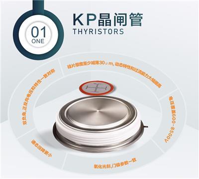 中頻爐用可控硅KP800A/1600V西安瑞新**