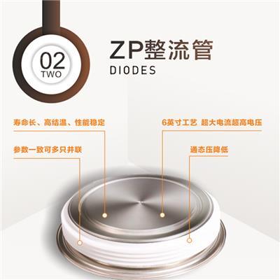 大電流整流管ZP6000A/3000V