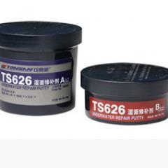 可賽新TS626修補劑 濕面修補劑華北可賽新總代理