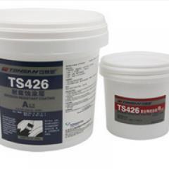 天山可賽新 可賽新TS426涂層 耐腐蝕涂層華北可賽新總代理