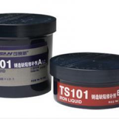 天山可賽新TS101修補劑天津可賽新總代理