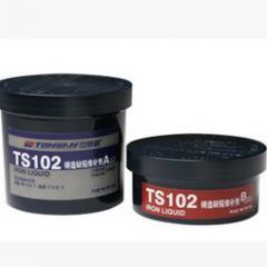 可賽新TS102修補劑天津可賽新總代理