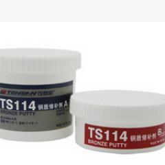 可賽新TS114修補劑 銅制修補劑天津可賽新總代理