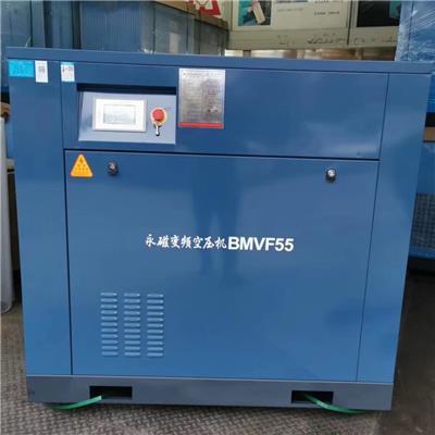 開山永磁變頻空壓機 55kw 螺桿機BMVF55 75HP 空壓機9立方