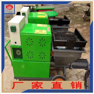柴油噴涂泵的參數 地泵 全國批發