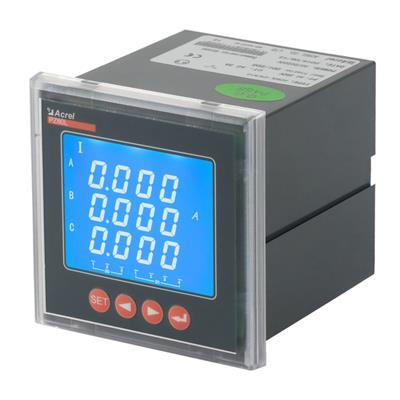 壁掛式直流電能表 合肥直流電能表