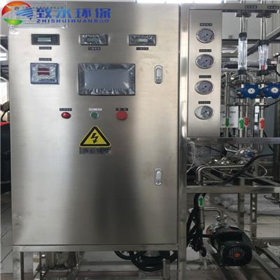 反滲透脫鹽設備 工業純水設備 主機組裝