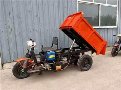 工地電動車 工地柴油電動三輪車 液壓自卸