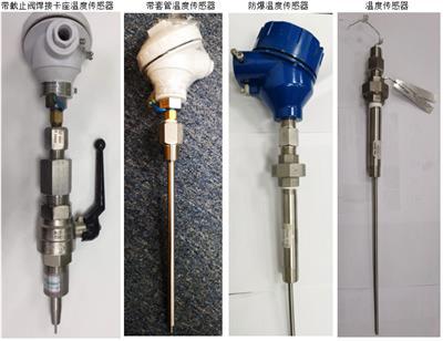 **溫度傳感器RTD熱電阻和熱電偶溫度計符合AMS2750標準