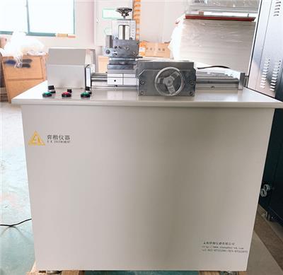 上海弈楷儀器EK70012交聯電纜切片機