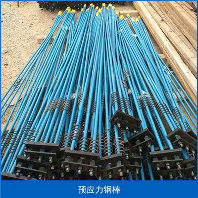 預應力混凝土鋼棒生產廠家